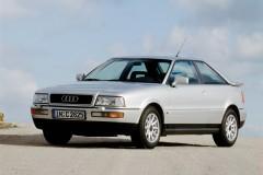 Audi Coupe kupejas foto attēls 3
