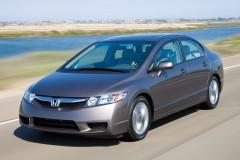 Honda Civic sedana foto attēls 18