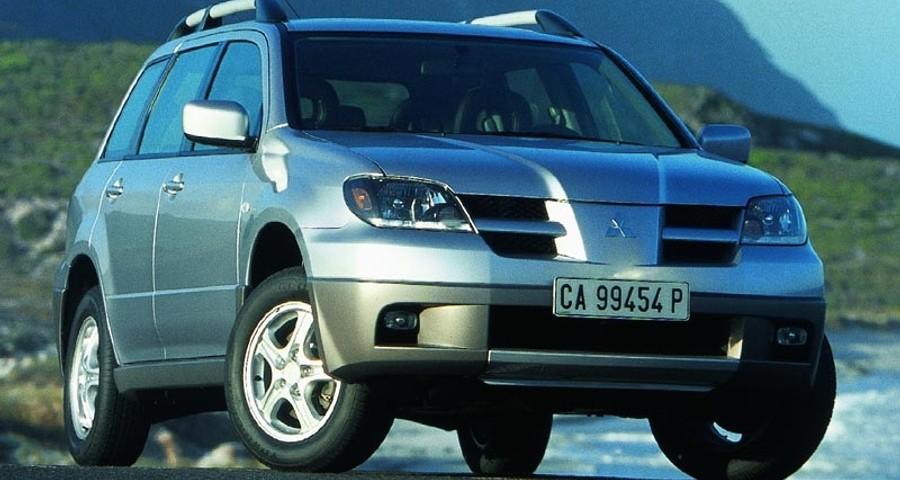 mitsubishi airtrek 2 0l turbo 2001 2005 repair manual