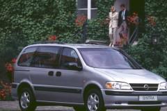 Opel Sintra minivan photo image 1