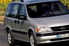 Opel Sintra minivan photo image 3
