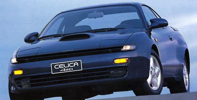 Toyota Celica 1990 foto