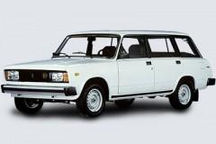 VAZ 2104 estate car photo image 4
