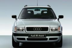 Audi 80 universāla foto attēls 3