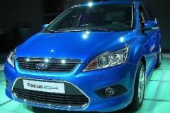 Ford Focus universāla foto attēls 12