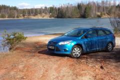 Ford Focus universāla foto attēls 4