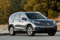 Honda CR-V photo image 7
