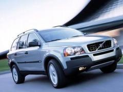 Volvo XC90 foto attēls 10